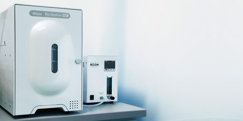 Nikon BioStation IM-Q™